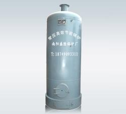 500公斤热水炉